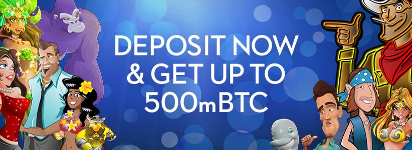 500mBTC Welcome Bonus